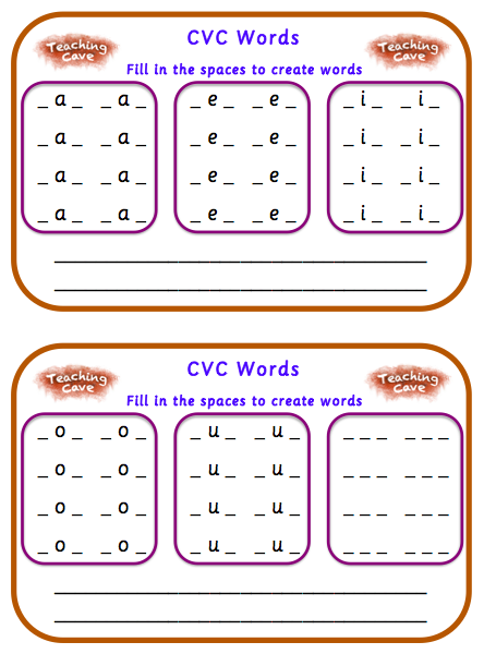 CVC Word Worksheets for Reception and Year 1 | Initial Sound and ...