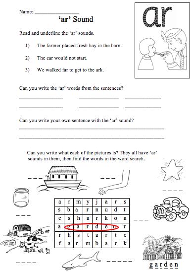 Ar worksheets phonics